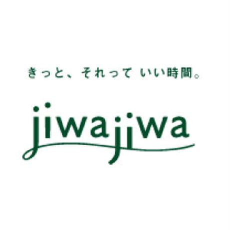 お風呂のハーブ 奈良吉野ひのき1個入_jiwajiwa