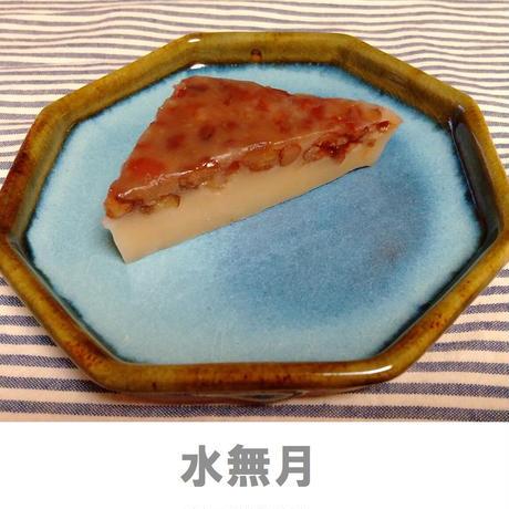 八角皿(小)