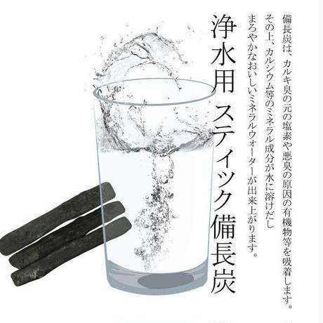 備長炭 浄水 ペットボトルに入る白炭備長炭 3本セット スティックタイプ おいしい水 炊飯 消臭 除湿 冷蔵庫 浄化 玄関 風水用 料理人愛用シリーズ 送料無料
