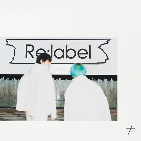 【限定盤C】Re:label 1st Album