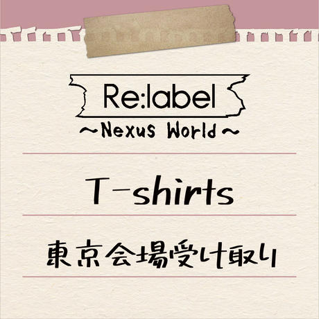 【東京会場受け取り】Re:label 1st tour ~Nexus World ~T-Shirts