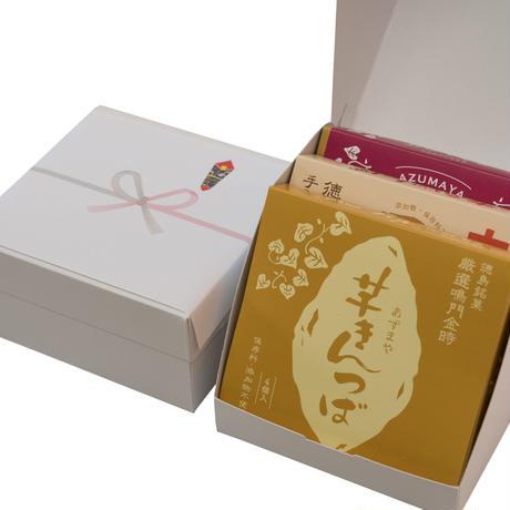 芋きんつば食べ比べセット(4個入×3箱セット)