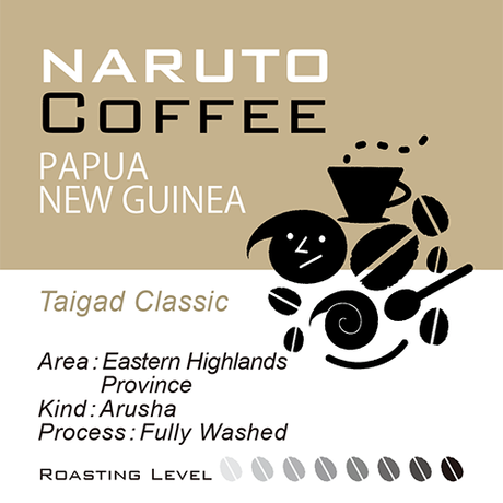 Papua New Guinea Taigad Classic / 200g