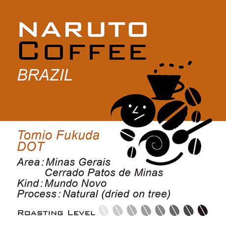 Brazil Tomio Fukuda DOT / 100g