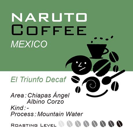 Mexico El Triunfo Decaf / 200g