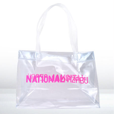 Original Clear Bag