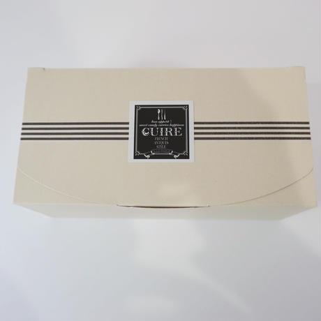 ショコラ・オランジュ 個包装タイプ8個セット