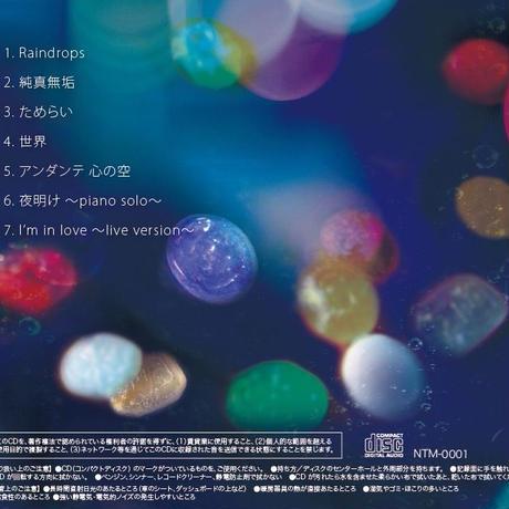細木夏美 1st Album / Raindrops