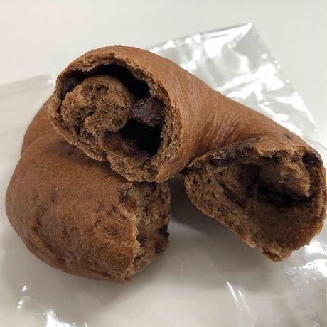 【セットでお得】全粒粉×チョコベーグル 10個セット