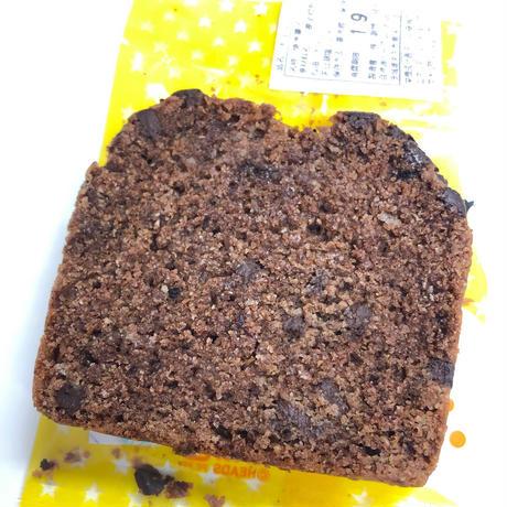 【送料込・冷蔵便】パウンドケーキ 10切れセット