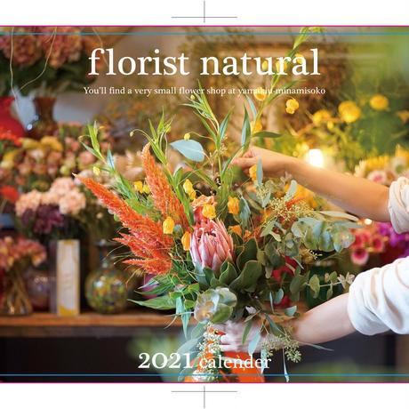 natural オリジナル 2021カレンダー