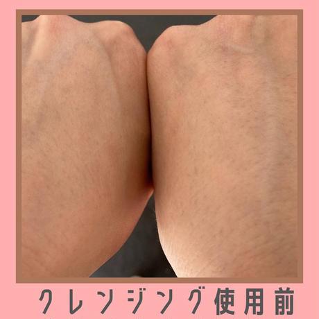[メイク落とし]フェイシャルクレンジングミルク(120ml)