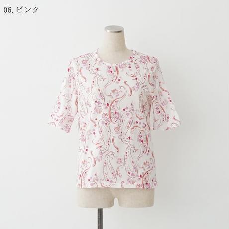 【特別提供品】日本製ペイズリー柄カットソー[2181187]