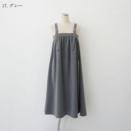 【特別提供品】ジャンパースカート[3016691]