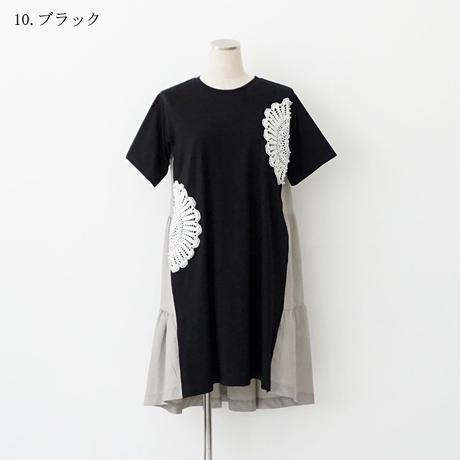 【WEB限定商品】レースパール付き後ろティアードワンピース[3016699]