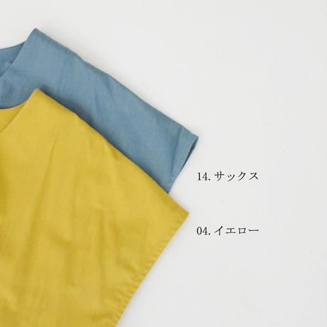 【特別提供品】ティアードワンピース[6160006]