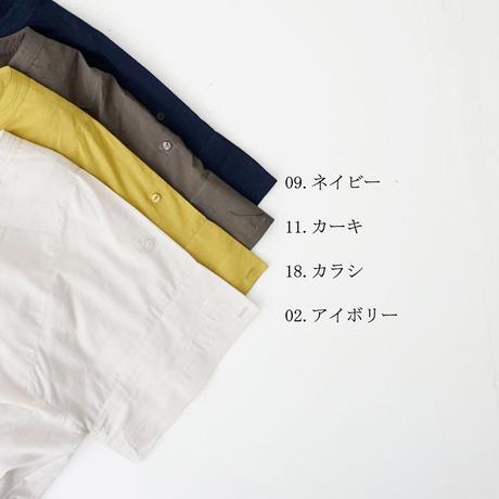 【特別提供品】刺繍前開きブラウス[1433914]