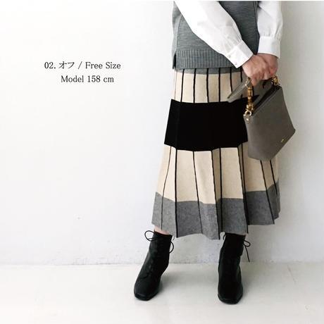 配色ラインニットスカート[2157041]