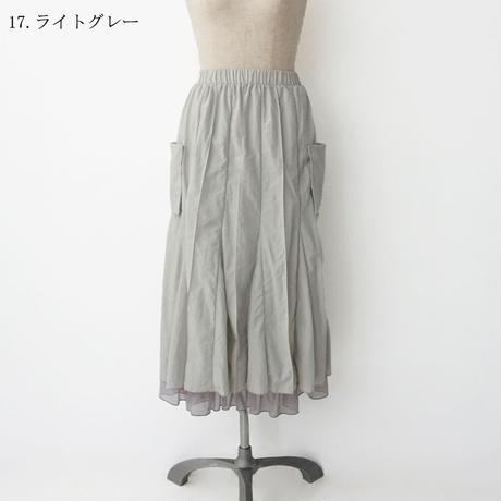 裾チュール サイドポケット付きスカート[6217013]