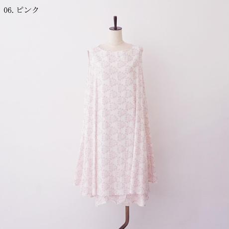 【特別提供品】ビックシルエットワンピース[4146550]