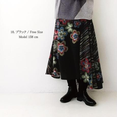 ぼかしプリントカット起毛スカート[3017025]