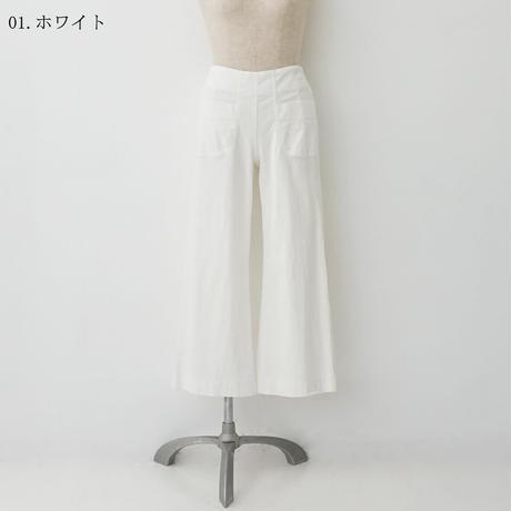 前ポケットセミワイドパンツ[3197002]