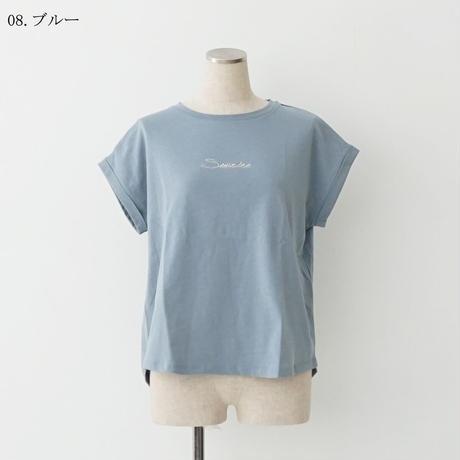 【特別提供品】刺繍ロゴTシャツ[1281311]