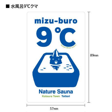 オリジナル・ステッカー(水風呂9℃クマ)