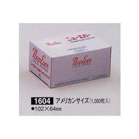 ニューエバーコールドペーパー 〔キスキ〕 アメリカンサイズ(1000枚入)