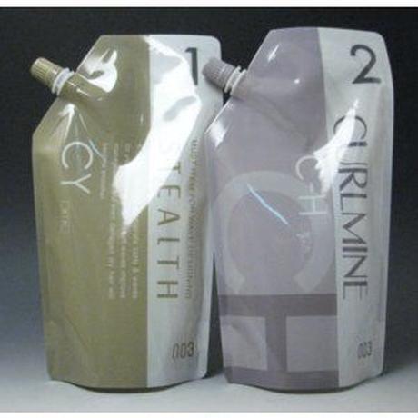 ナンバースリー ステルス CY 第1剤、2剤カールマインC-B(臭素酸塩) のセット