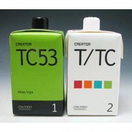 資生堂 クリエイター TC53 (第1剤、2剤各400ml)