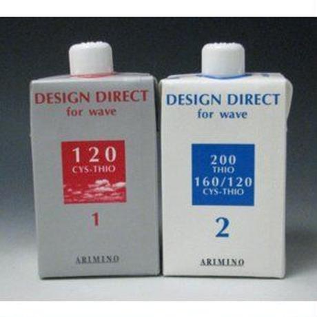 アリミノ デザインディレクト フォーウェーブ シスチオ120(1剤、2剤各400mlのセット)