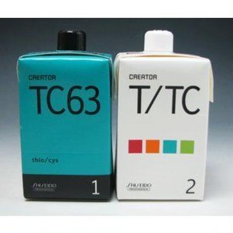 資生堂 クリエイター TC63 (パーマ剤 第1剤、2剤各400ml)