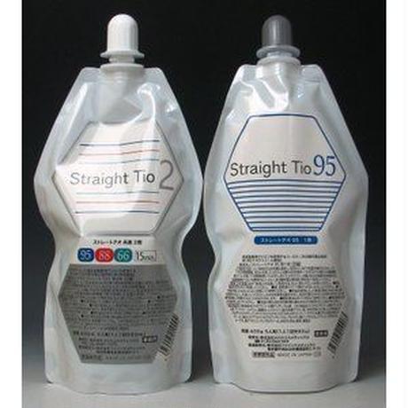 メロス ストレートチオ 95 (1剤、2剤セット)