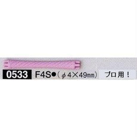 ニューエバー F型ロッド F4S 10本入