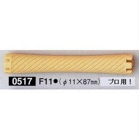 ニューエバー F型ロッド F11 10本入