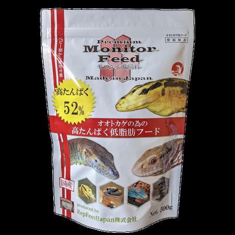Monitor Feed 500g