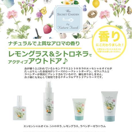 [Secret Garden]ボディミスト 60ml ★ロット購入時・テスター25%★