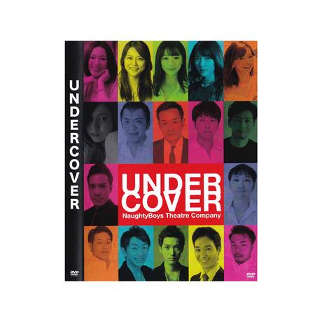 New! UNDERCOVER