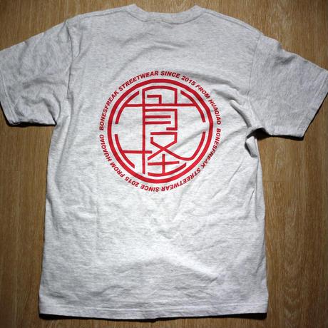 BONESFREAK logo TEE