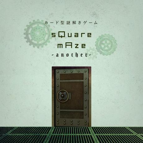 sQuare mAze -another-(スクエアメイズアナザー)