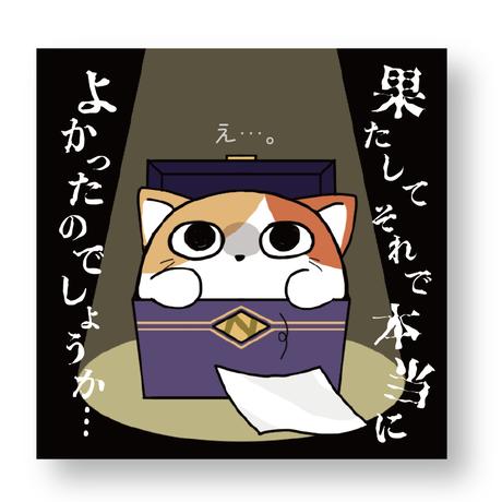 公式キャラクター『ぱんどーら』ステッカー2枚セット