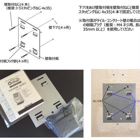 自動三角折りペーパーホルダー;さくらもみじ