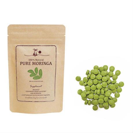 【海外ご在住者様向け】PURE MORINGA  (有機モリンガ)  サプリメント 300粒 3袋セット