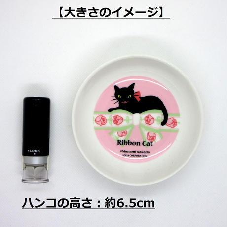リボンフラワー小皿