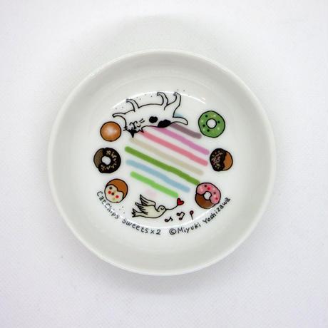 スイーツ小皿