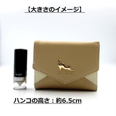 伸び猫レター折財布
