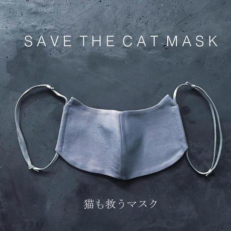 5匹セット 【猫型SAVE THE CAT MASK】ナチュラルコットンで作った繰り返し使える、猫も救うマスク(猫柄をお選びください)
