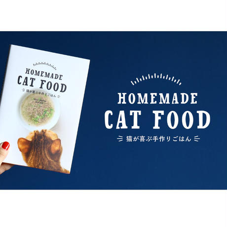 HOME MADE CAT FOOD