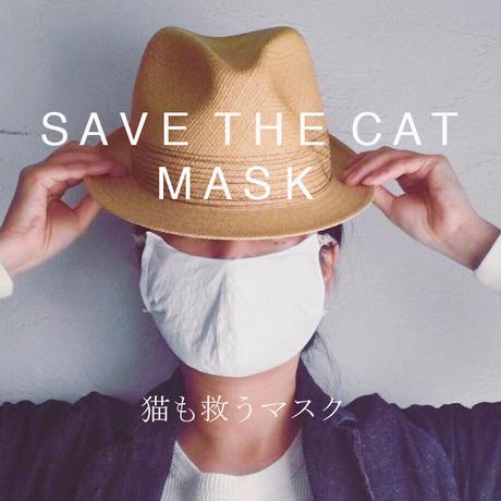 1枚バラ売り 防護服素材で作った繰り返し使える、猫も救うマスク 【猫型】SAVE THE CAT MASK